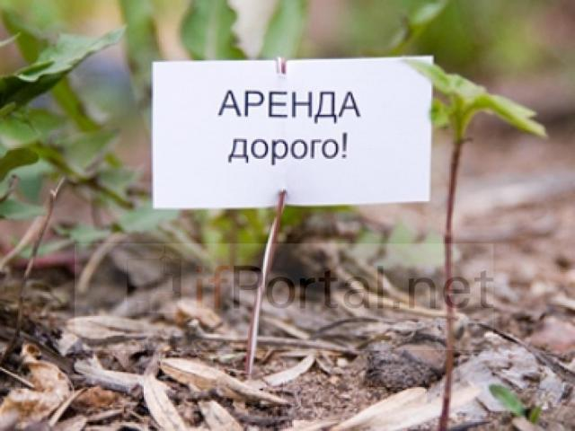 На Черкащині села «вторгували» понад 700 тисяч на правах оренди