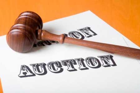 На Черкащині через аукціони продадуть об'єкти малої приватизації