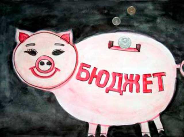 На Черкащині за п'ять місяців зібрано 5,4 млрд гривень податків