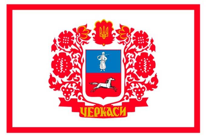Під час перевірки бюджету міста Черкаси виявлено порушень на суму 2,5 млрд грн – Держаудитслужба