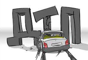 Затримано чоловіка, причетного до смертельного ДТП у Городищенському районі