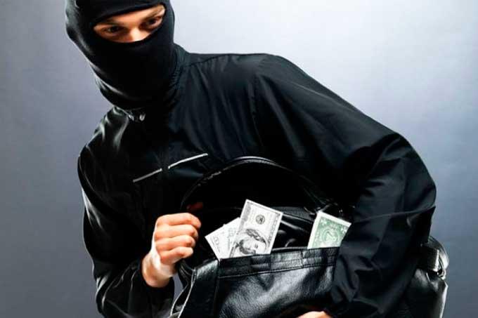 На Черкащині зловмисник пограбував заклад кредитування