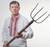 """Ляшко """"прикінчив"""" фракцію """"радикалів"""" у Черкаській міськраді"""