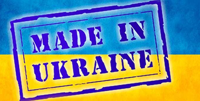 В яких районах Черкащини найбільше купують вітчизняної продукції?
