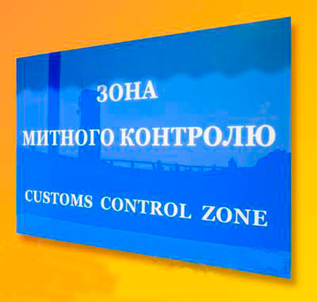 222 мільйони гривень податків перераховано Черкаською митницею ДФС до державного бюджету за серпень