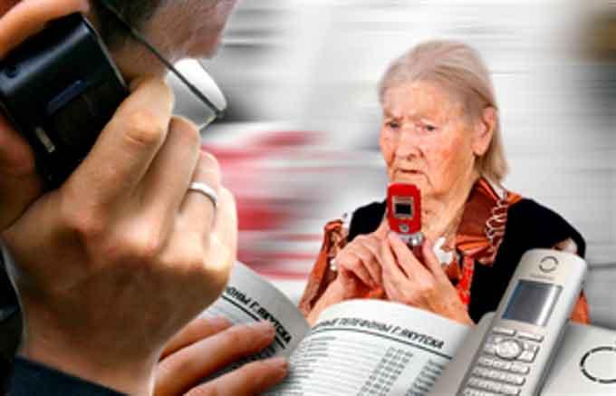 В Лисянці засудили телефонного шахрая