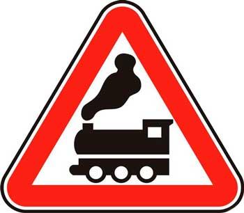 У Шполі на нерегульованому залізничному переїзді сталось зіткнення