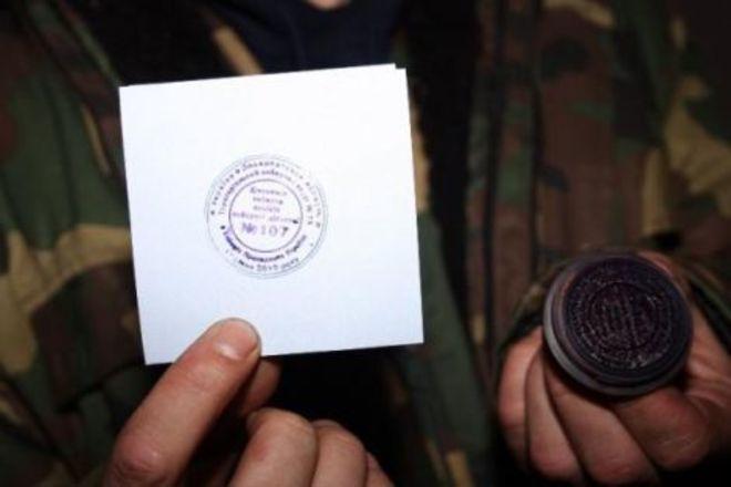 На Черкащині вкрали 14 печаток дільничних комісій