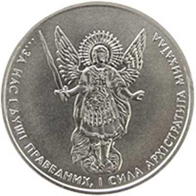 Черкащани стали більше купувати пам'ятні та інвестиційні монети