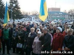 Смілянський Майдан звернувся до кандидатів у нардепи