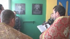 В Олександрівці на Жашківщині відкрили пам'ятну дошку герою АТО