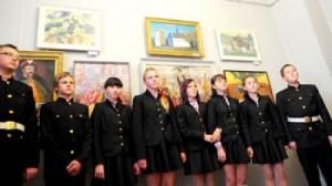 Черкаський обласний музей