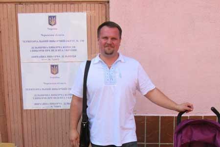 Колектив «Дирекції парків» проти нового директора
