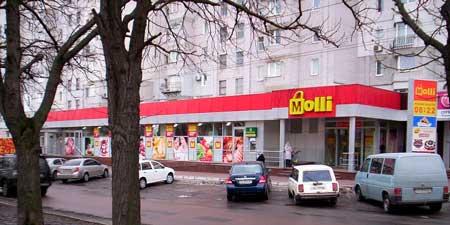 «Вулиця Пастерівська» переїхала ближче до вул. Рози Люксембург