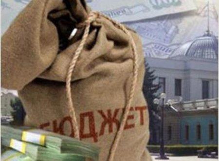 Черкаські бюджетники можуть лишитися без зарплат