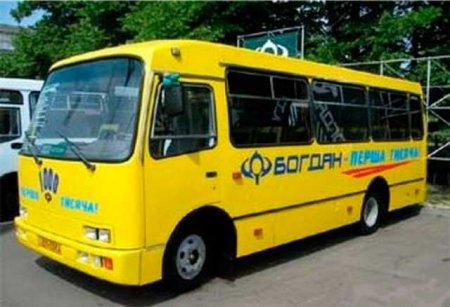 Автобусний маршрут №15 відновлює свою роботу