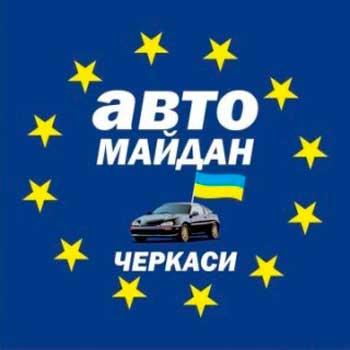 Черкаські автомайданівці здійснили гуманітарної допомоги бійцям