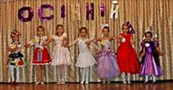 У Каневі пройшов конкурс «Міні-міс Золота Осінь»