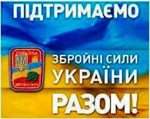 Черкасские плательщики оплатили 11,6 миллиона гривен военного сбора
