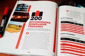 Пять черкасских производителей попали в ТОП-200 крупнейших компаний Украины