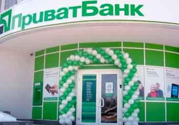 В Смеле открылось модерновое отделение Приватбанка