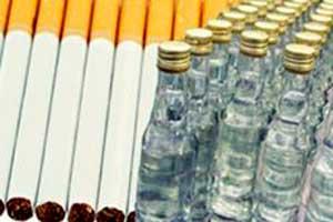 водка и сигареты