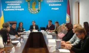 У Смілі створено Громадську раду при РДА