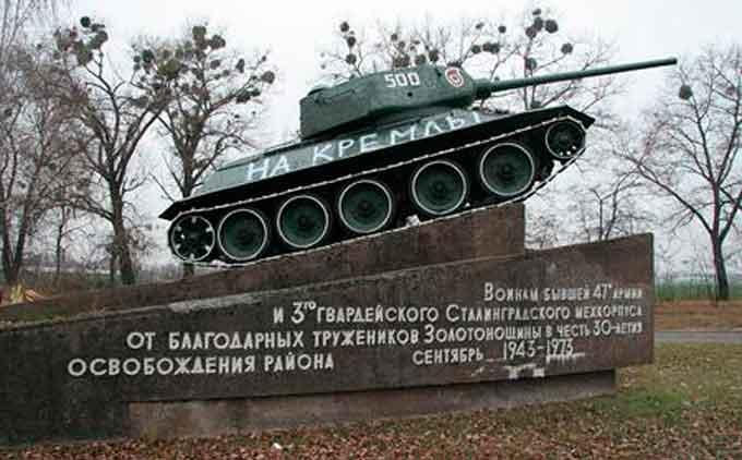 На Золотоніщині ще один танк