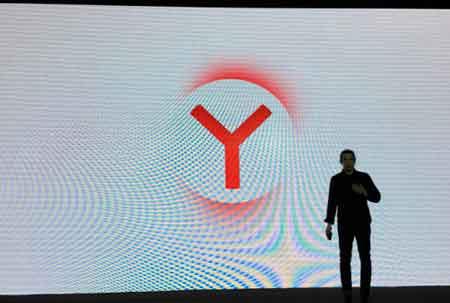 «Яндекс» запускає «прозорий» браузер