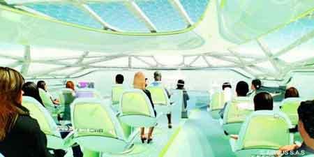 Airbus розробляє пасажирський літак у формі «літаючої тарілки»
