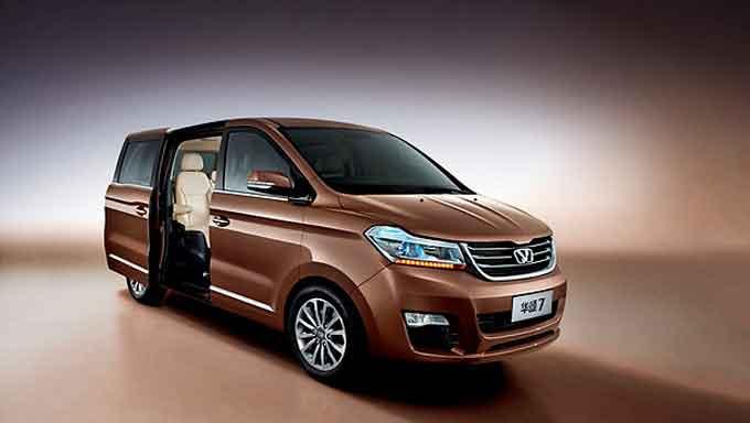 Китайці представили новий автомобільний бренд