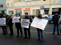 В Москві провели пікет проти російської агресії в Україні
