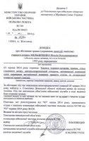 Віталій Мельниченко потрапив під обстріл на Донеччині й потребує допомоги