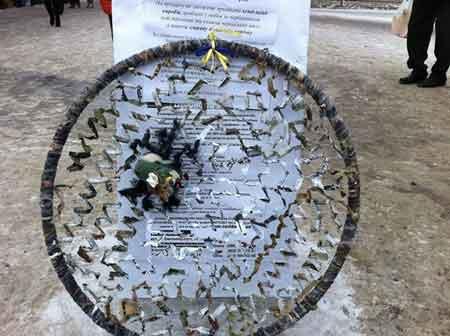 """Черкаські волонтери придумали """"ловця сепаратистів"""" (фотофакт)"""