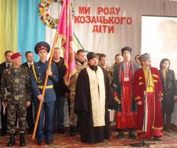 Школярі Христинівщини продовжують поповнювати Лави Козацької Сотні