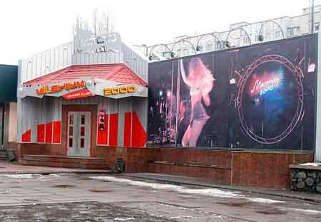 """Ночной клуб на Генплане числится """"Центром дитячої та юнацької творчості"""""""