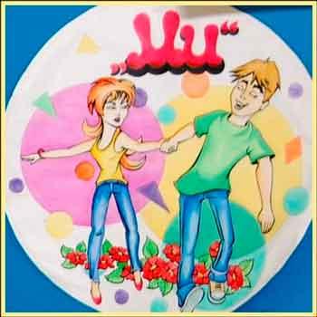 Дитячо-юнацька телестудія «Ми» працює на Шполянщині 13 років