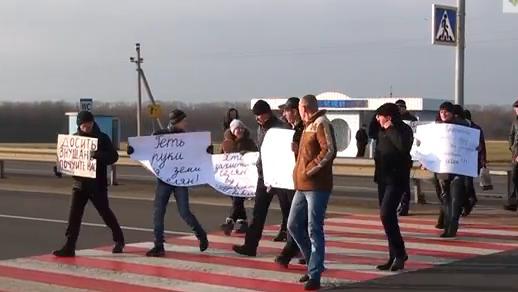 Cеляни перекрили автобан Київ-Одеса (відео)