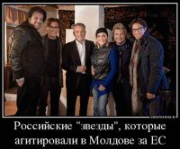 Як Кіркоров, Галкін, Басков і Вайкуле стали ворогами Росії