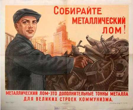 В Лысянке задержали металлистов