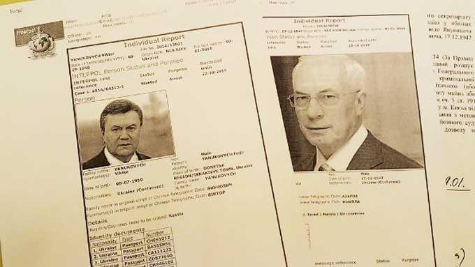 Інтерпол оголосив Януковича з «командою» в розшук