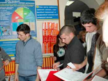 В Жашкове учили молодёжь, как начать собственное дело