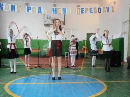 У селі В'язівок пройшло патріотичне ігрове шоу