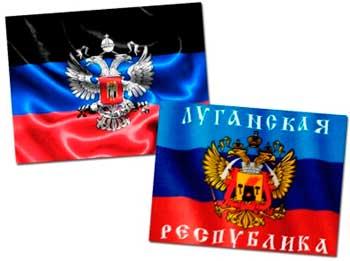 Ватутінські депутати не визнали ЛНР і ДНР терористичними організаціями
