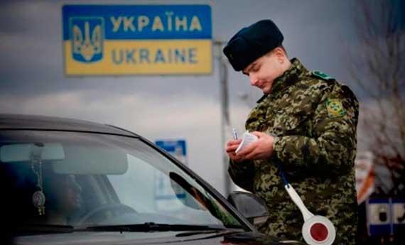 Україна скасовує для росіян право в'їзду в країну за внутрішніми паспортами