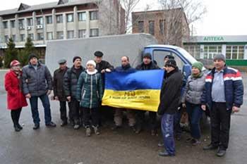 Лисянські волонтери повезли допомогу до Дебальцеве