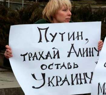 Завтра Черкаська обласна Рада теж визнає Росію агресором