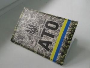 Два учасники АТО з Черкаського району отримали компенсацію на придбання житла