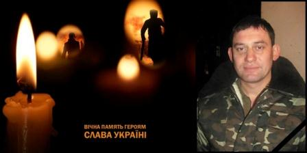 Стало відомо про загибель шполянина у Донецькому аеропорті