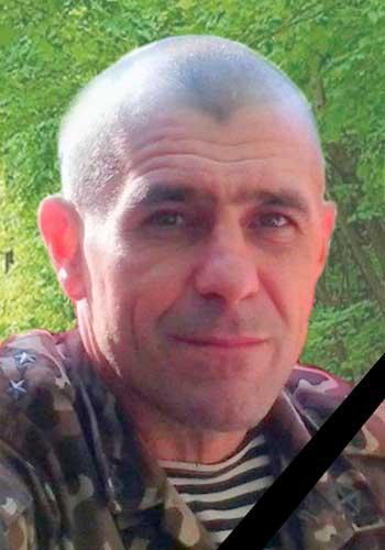 У перший день «перемир'я» в Дебальцевому загинув лисянчанин